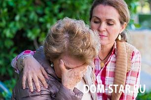 деменция