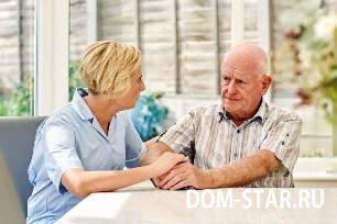 общение с пожилым человеком