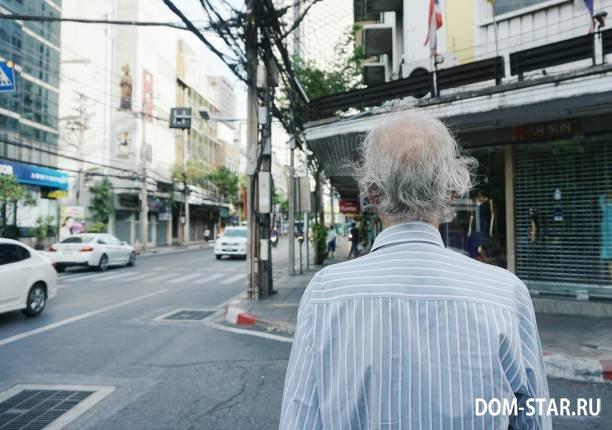 одинокий пожилой человек
