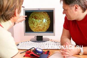 проверка у офтальмолога