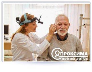 Лазерная вапоризация в ушной раковине