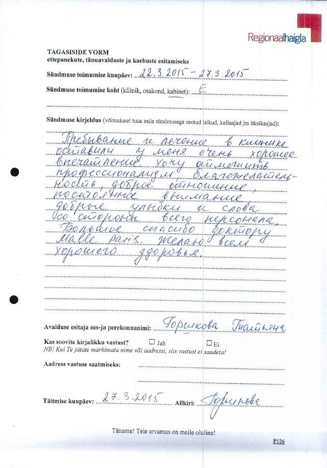 Отзыв North Estonia Medical Centre Горшкова