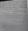Отзыв о лечении ЩЗ в Чигота и Маркович К.