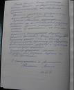Отзыв о лечении ЩЖ в Чигота и Маркович К.